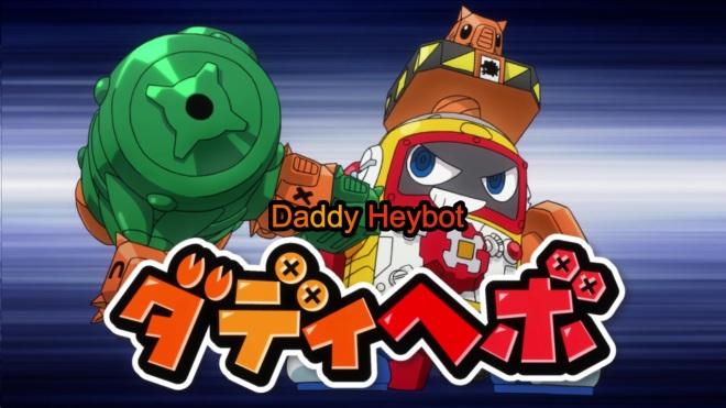 heybot18.jpg